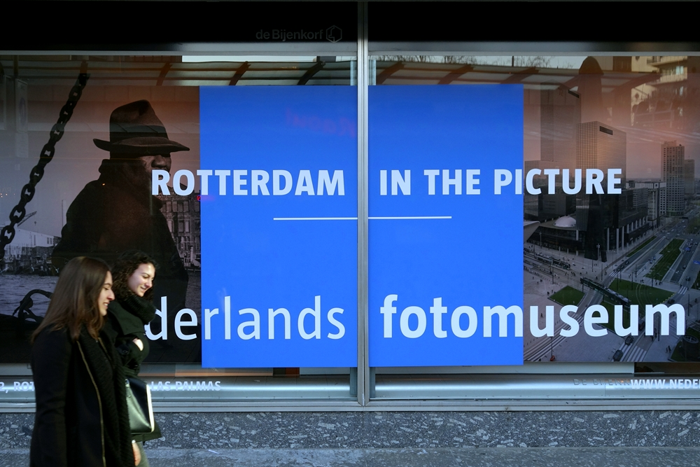 Rotterdam In The Picture exhibition